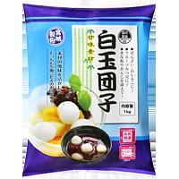 お菓子 商品紹介プロの品質とプロの価格の業務スーパー