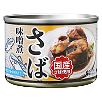 Canned Mackerel in Miso