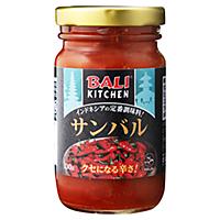 サンバル(sambal)