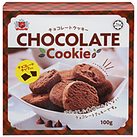 Chocolate Cookie (in Box)