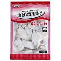 https://www.gyomusuper.jp/upload/goods/3833_53451.png
