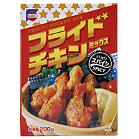 Fried Chicken Mix (Spicy)