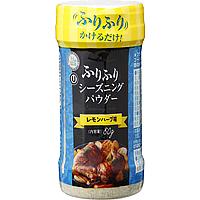 ふりふりパウダー(レモンハーブ味)
