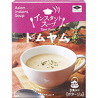 Instant Soup (Tom Yum)