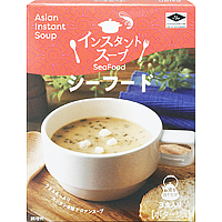 Instant Soup (Seafood)